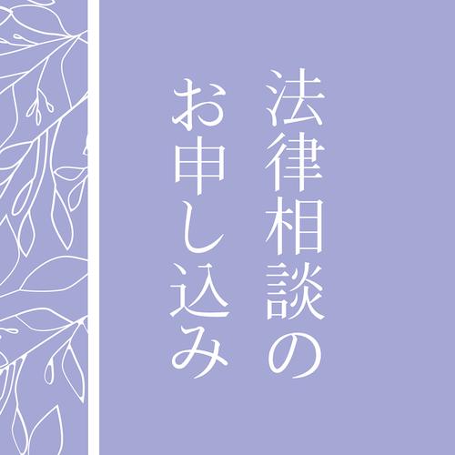 Dark Blue Starry Banquet Invitation-2